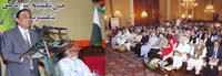 Zardari at NCHD meeting